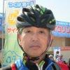 Kiichiro Yokota 横田 喜一郎